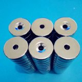 Wholesale N35~N52 Factory Permanent Neo Round Rare Earth Magnet