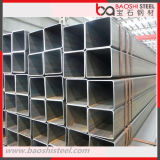 Galvanized Square Steel Tube