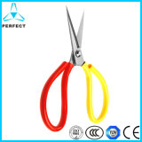 Sharp Two Color Handle Sewing Textile Scissors
