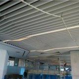 Fashion Design False Ceiling with Aluminum Material for Interior Decorative