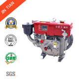 2600rpm 6HP Water Cooled Diesel Engine (R175A)