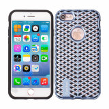 Heat Dissipation Back Cover Case for iPhone 7