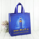 Non Woven Bag with Customised Design Promitional Packing (MYC-036)