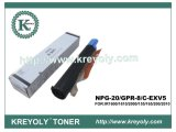 Compatible Toner Cartridge for Canon NPG-20/GPR-8/C-EXV5