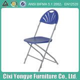 Blue Fan-Back Steel Folding Chair for Wedding