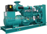2016 New Design Made in China 10% Discount Good Service Factory Direct Supply with Attractive Price 700kVA Cummins Power Diesel Generator Set
