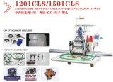 Wonyo Big Area Single Head Embroidery Machine 360*1200mm