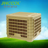 Air Conditioner for Workshop