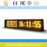 High Quality Indoor LED Module for Message Display (P7.62)
