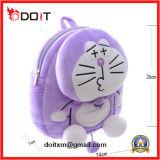 Cute Design Plush School Bag Kids Backpack