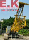 Sumitomo Hydraulic Crawler Crane Construction Equipment Track Crane (LS218RH)