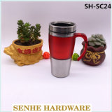 450ml Double Wall Promotional Coffee Mug (SH-SC24)