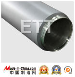 High Quality Silicon Sputtering Target in China