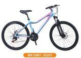 26′′ Ladys Alloy Mountain Bike