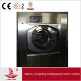 Professional Laundry Machine/Soft Mount Washer Extractor/Dryer/Ironer/Folder