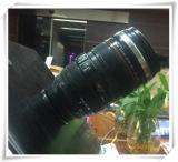 Lens Coffee Mug with Magic Sucker (HA09245)