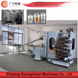 Six Color Milk Cup Offset Printing Machine New Model