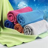 2017 Newest Product Cooling Towel