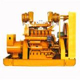 Lowest Price 200kw Biogas Generator Set with Cummins Engine