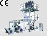 Plastic Extruder Film Blowing Machine (SJ-65)