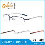 Fashion Semi-Rimless Titanium Eyewear Eyeglass Glasses Optical Frame (8205)