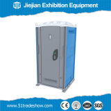 Sale Outdoor Portable Restroom for Outdoor Exhibition