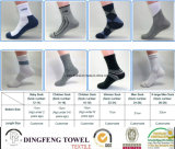 Anti-Bacterial Itch Free Ankle Cotton Sport Sock