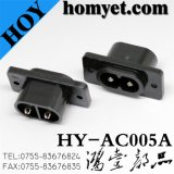 Embedded AC Jack with UL Certification for Power Supply (AC-005A)