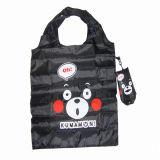 Faahion Fruit Foldable Shopping Bag