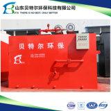 Feature Underground Sewage Treatment Plant (WSZ-0.5)