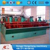 Mineral Processing Gold Copper Lead Zinc Flotation Machine