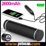Smart 2600mAh Universal Portable External Power Bank Battery Charger