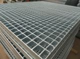 Galvanized Steel Grating Anping Factory