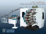Offset Plastic Cup Printing Machine (YB-4)