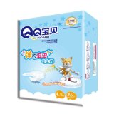 QQ Baby Brand Professional Stretch Pants (BB07)