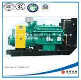 Yuchai 700kw/875kVA Big Power Diesel Generator Set