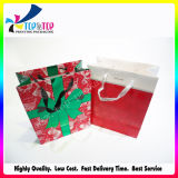 Luxury Christmas Gift Packing Paper Bags