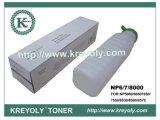 Toner Cartridge for Canon Copier NP6/7/8000