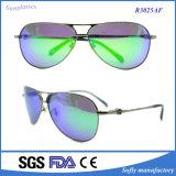Vintage Fashion Silver Metal UV400 Coating Lens Pilot Sunglasses