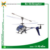 Wholesale 3.5 Channel 350g Plastic Gear for RC Helicopter