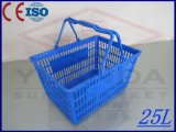 Red Plastic Shopping Baskets for Supermarket From Suzhou Yuanda (YD-B2)