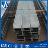 Prime HDG Cutting Steel Channel