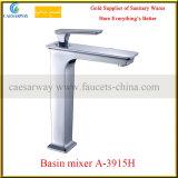 Chrome High Basin Brass Basin Faucet for Bathroom
