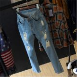 P1312 Ladies Female Ripped Women Washed Long Jeans