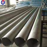 China Hot Sales Wall Thickness 2mm DIN 1.4571 Stainless Steel Pipe