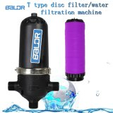 T Type Bdf050t Water Disc Filter/Industry Disc Pre Filtration