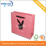 Luxury Pink Paper Bag with Matte Lamination (QY150273)