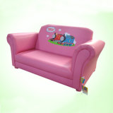 Luxury House Children Leather Sofa/Children Furniture (SF-68)