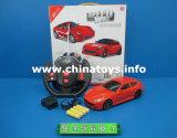 Latest 4 CH Remote Control Car Plastic Toy (945604)