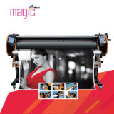 Single Side Hot Thermal Laminating Machine (MC-1700F1)